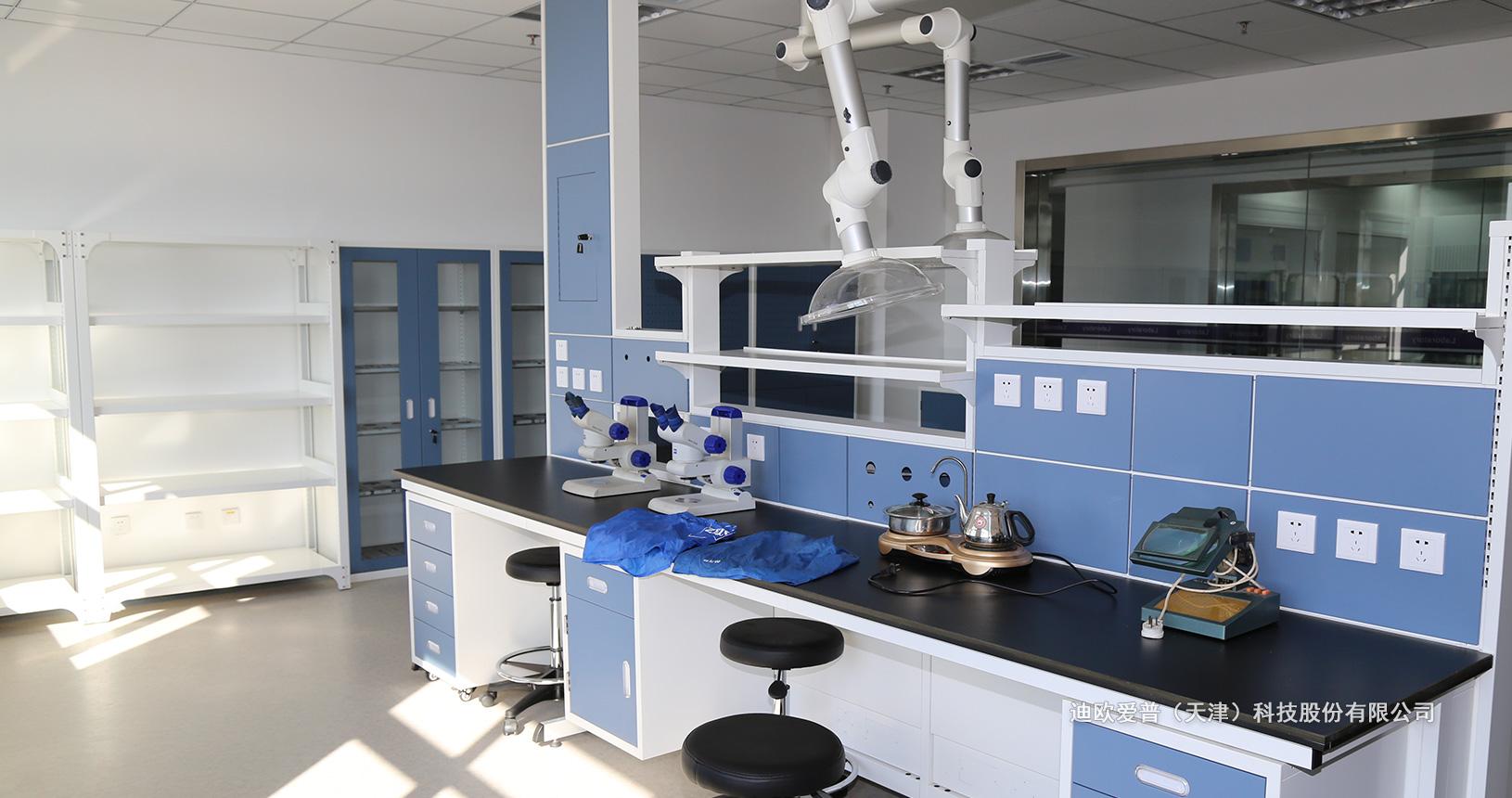 实验室设计和建设3